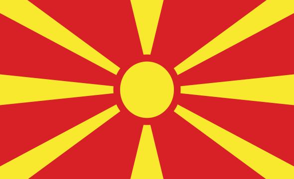 Macedonia – Here We Come!